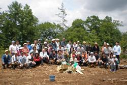 自然とオオムラサキに親しむ会