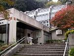 大阪府営箕面公園昆虫館