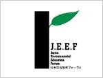 日本環境教育フォーラム