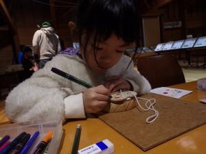 20151101 - オオムラサキの日フェスタ (71)作ろう02