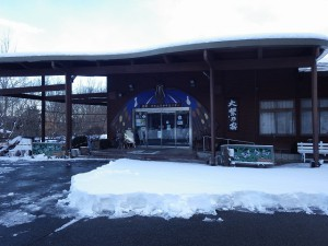 20160119雪 (9)