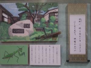 20160919 - 親子昆虫展 (1)