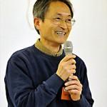 講師伊沢さまプロフィール写真